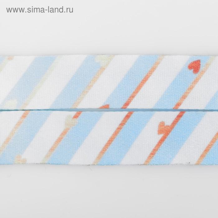 Лента для бейджа «Мятный бриз», 40×2 см