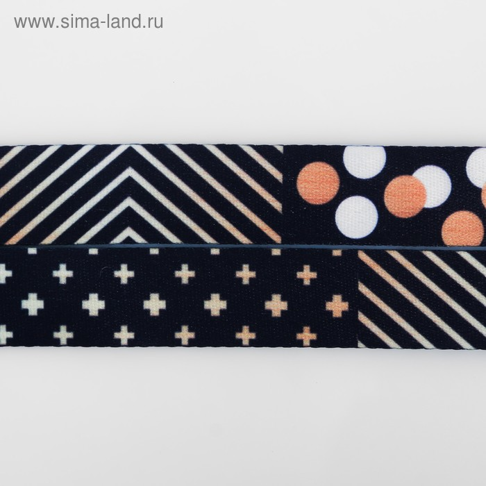 Лента для бейджа «Роскошный чёрный», 40×2 см