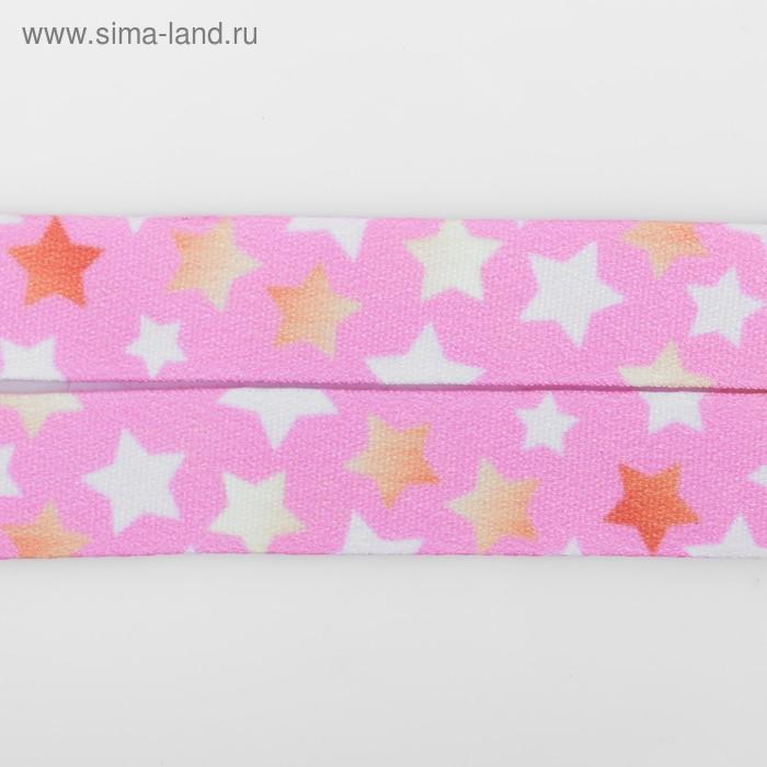 Лента для бейджа «Розовый звездопад», 40×2 см