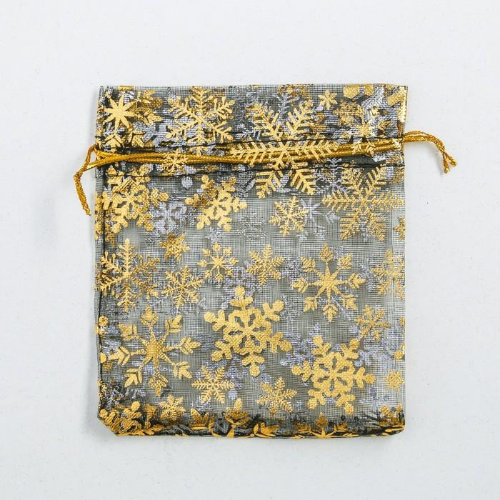 Мешочек подарочный органза С Новым годом, 10 12 см