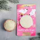 "Мерцающая соль для ванн ""Happy New Year!"", с ароматом ванили"