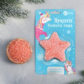 """Мерцающая соль для ванн """"Яркого Нового года"""", с ароматом арбуза"""