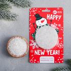 "Мерцающая соль для ванн ""Happy New Year"", с ароматом мандарина"