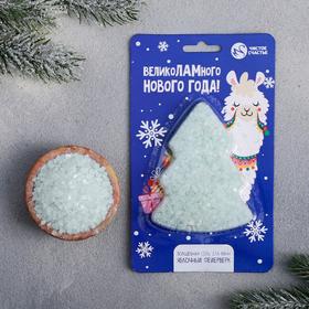 """Мерцающая соль для ванн """"ВеликоЛАМного Нового Года!"""", с ароматом яблок"""