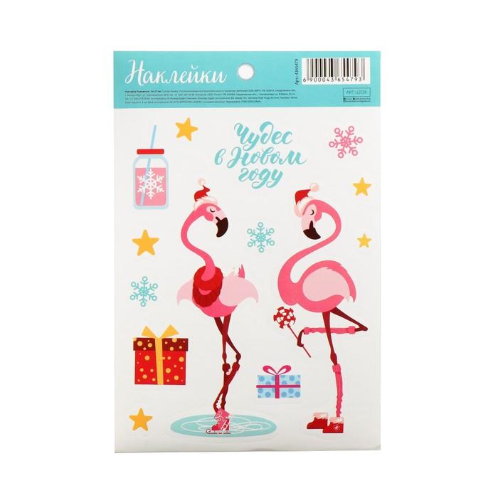Бумажные наклейки «Розовые фламинго», 14 × 21 см