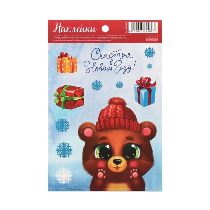 Бумажные наклейки «Милый медвежонок», 14 × 21 см