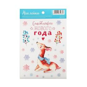 Бумажные наклейки «Зимняя сказка», 14 × 21 см