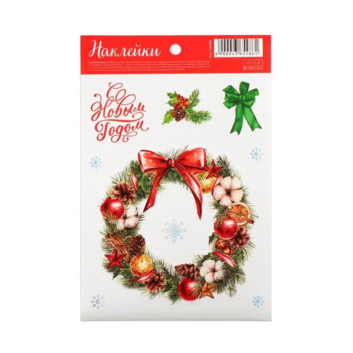 Бумажные наклейки «Новогодний венок», 14 × 21 см
