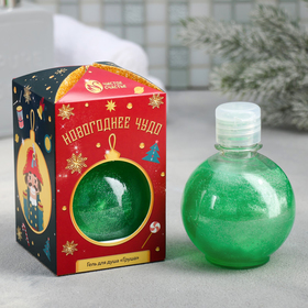 """Гель для душа """"Новогоднее чудо"""", с ароматом груши"""