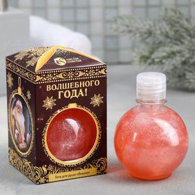 """Гель для душа """"Волшебного года!"""", с ароматом вишни"""