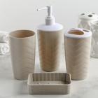 Набор акессуаров для ванной комнаты, 4 предмета, цвет МИКС