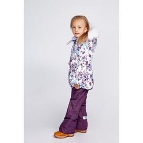 Комплект зимний для девочки, цвет фиолетовый/принт цветы, рост 104