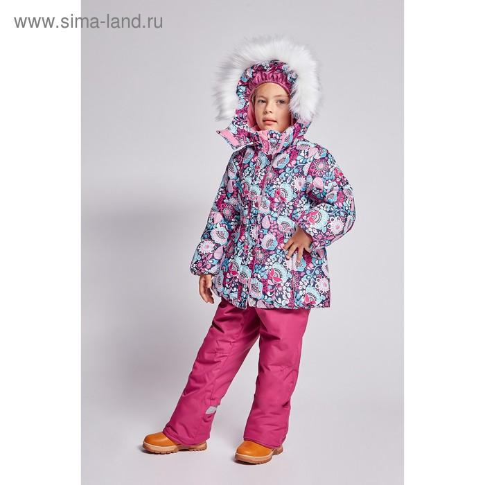 Комплект зимний для девочки, цвет розовый/принт цветы, рост 104
