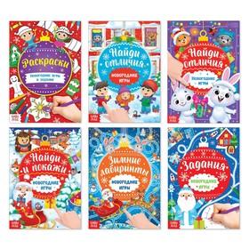 Книги с заданиями набор «Новогодние игры», 6 шт. по 16 стр.