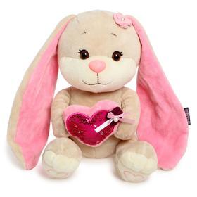 Мягкая игрушка «Зайка Лин» с розовым сердцем, 25 см