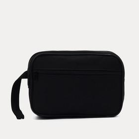 Сумка мужская, 2 отдела на молниях, наружный карман, цвет чёрный