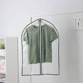 Чехол для одежды 60×95 см, PE, прозрачный Ош