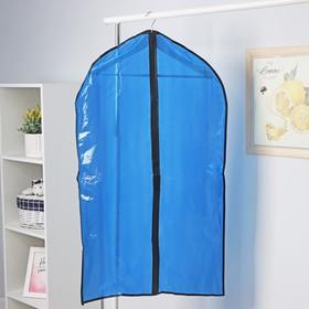 Чехол для одежды 60×102 см, PE, цвет синий прозрачный Ош