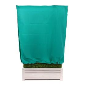 Чехол для растений, прямоугольный на молнии, 200 × 160 см, спанбонд с УФ-стабилизатором, плотность 60 г/м², цвет МИКС Ош