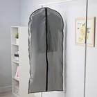 Чехол для одежды 61?137 см, плотный, PEVA, цвет серый