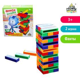 Настольная игра «Падающая башня», ФИКСИКИ