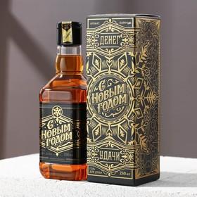 """Гель для душа """"С новым годом!"""", с ароматом парфюма, 250 мл"""