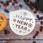 Трафарет для кофе Happy new year, 9.5 ? 8.5 см