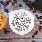 Трафарет для кофе «Снежинка», 9.5 ? 8.5 см