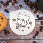 Трафарет для кофе «Мишка», 9.5 ? 8.5 см