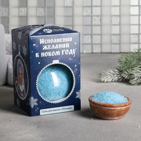 """Соль для ванн """"Исполнения желаний в Новом году!"""", с ароматом инжира"""