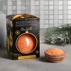 """Соль для ванн """"Волшебного Нового года"""", с ароматом апельсина"""