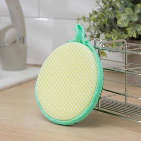 "Губка для мытья посуды 11,5×11,5×2 см ""Мастер"""