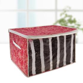 Кофр для хранения вещей 45×35×30 см, цвет бордовый Ош