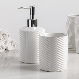 """Набор аксессуаров для ванной комнаты """"Минимал"""", 2 предмета, цвет белый"""