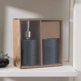 Набор аксессуаров для ванной комнаты «Минимал», 2 предмета (дозатор для мыла 350 мл, стакан 350 мл), цвет синий Ош