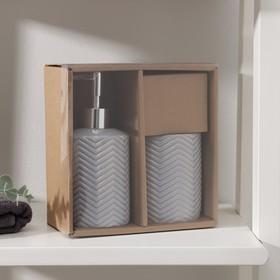 Набор аксессуаров для ванной комнаты «Минимал», 2 предмета (дозатор для мыла 350 мл, стакан 350 мл), цвет серый Ош