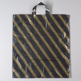 """Пакет """"Золотая полоса"""", полиэтиленовый с петлевой ручкой, 44 х 40 см, 43 мкм"""