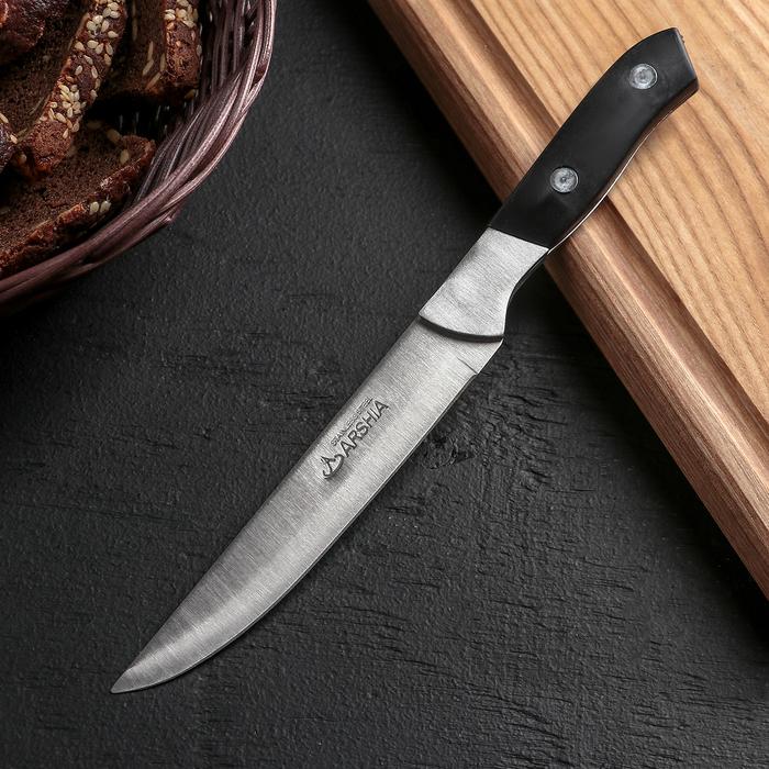 Нож «Арни», лезвие 13 см