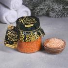 """Соль для ванн """"С Новым годом!"""", с ароматом апельсина, 300 г"""