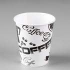 """Стакан """"Чёрный кофе"""" 175 мл, диаметр 70 мм"""