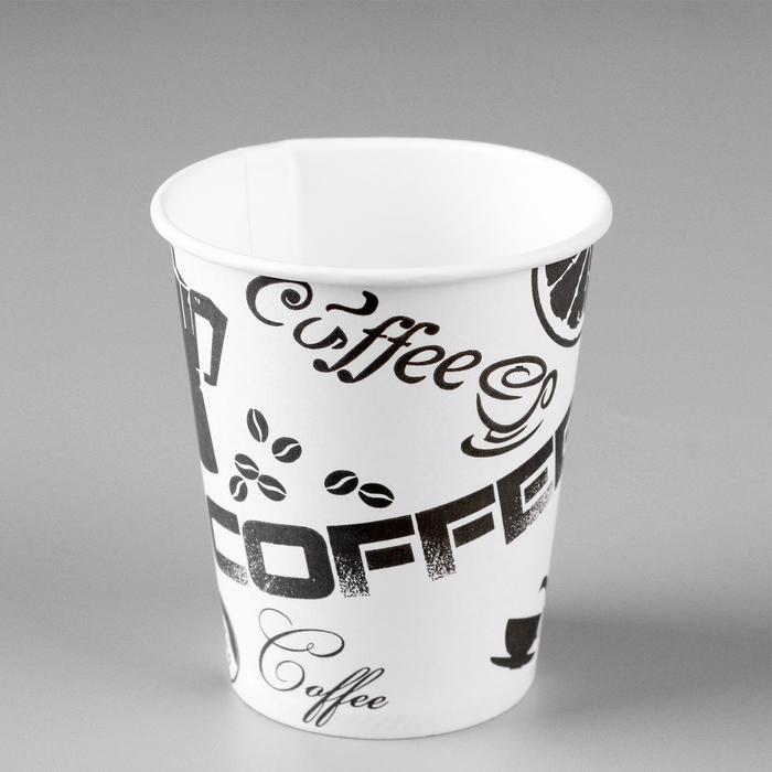 Стакан Чёрный кофе 175 мл, диаметр 70 мм