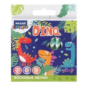 Мелки восковые Mazari Dino, 12 цветов, круглые