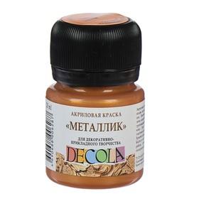 Краска акриловая Metallic 20 мл ЗХК «Декола» 4926968 Золото ацтеков Ош