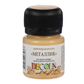 Краска акриловая Metallic 20 мл ЗХК «Декола» 4926974 Золото сусальное Ош