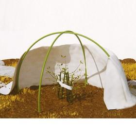 Набор для укрытия растений: иглопробивное полотно 1,6 × 1,6 м, плотность 200 г/м², дуга 1,5 м - 2 шт., колышки, клипсы, МИКС