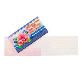 Приглашение 'На День Рождения' глиттер, розовые цветы Ош
