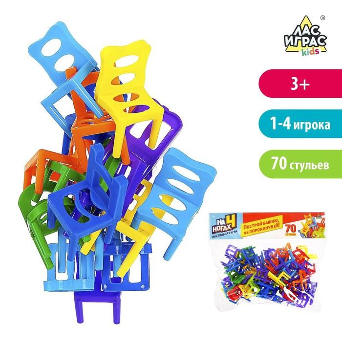 """Настольная игра """"На 4 ногах"""", большая версия, 70 стульев, 8 цветов"""