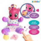 Интерактивная игрушка «Единорожка» с аксессуарами, свет, звук, цвет фиолетовый