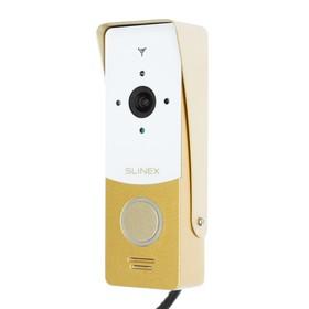 Вызывная панель видеодомофона SLINEX ML-20HR, наруж, 120 град, 1000ТВЛ, ИК, бело-золотая Ош