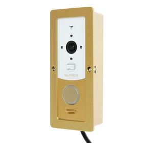 Вызывная панель видеодомофона SLINEX ML-20CR, наружная, 100 град, 960 ТВЛ, ИК, бело-золотая Ош